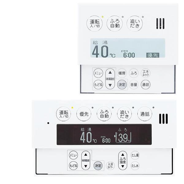ノーリツ 給湯暖房熱源機用リモコン RC-9001PD マルチセット