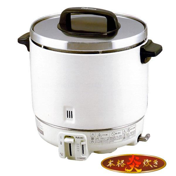 パロマ 業務用ガス炊飯器2升炊き PR-403S★★後払い不可★★