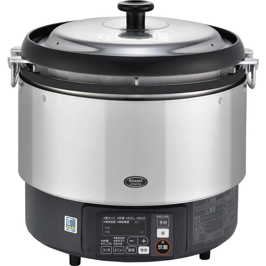 リンナイ 業務用ガス炊飯器 卓上型(マイコン制御タイプ) RR-S300G 涼厨 1.0~3.3升炊き