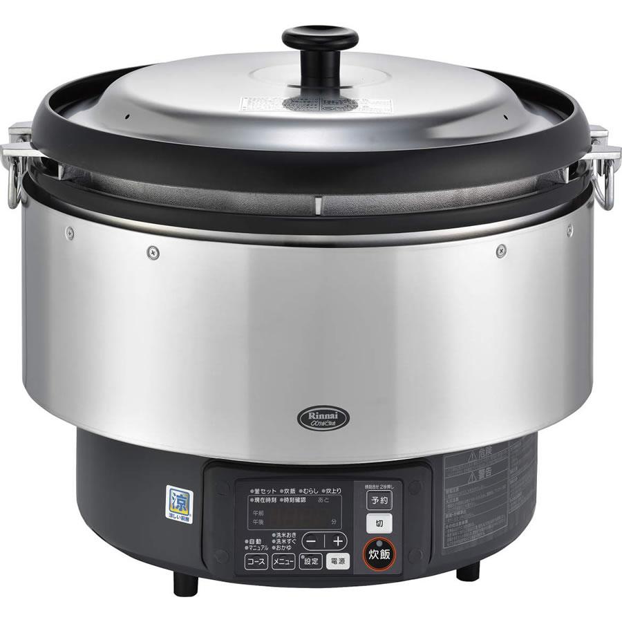リンナイ 業務用ガス炊飯器 タイマー付 卓上型(マイコン制御タイプ) RR-S500G 涼厨 リンナイ タイマー付 2.0~5.0升炊き 2.0~5.0升炊き, モモイシマチ:e8f99da9 --- sunward.msk.ru