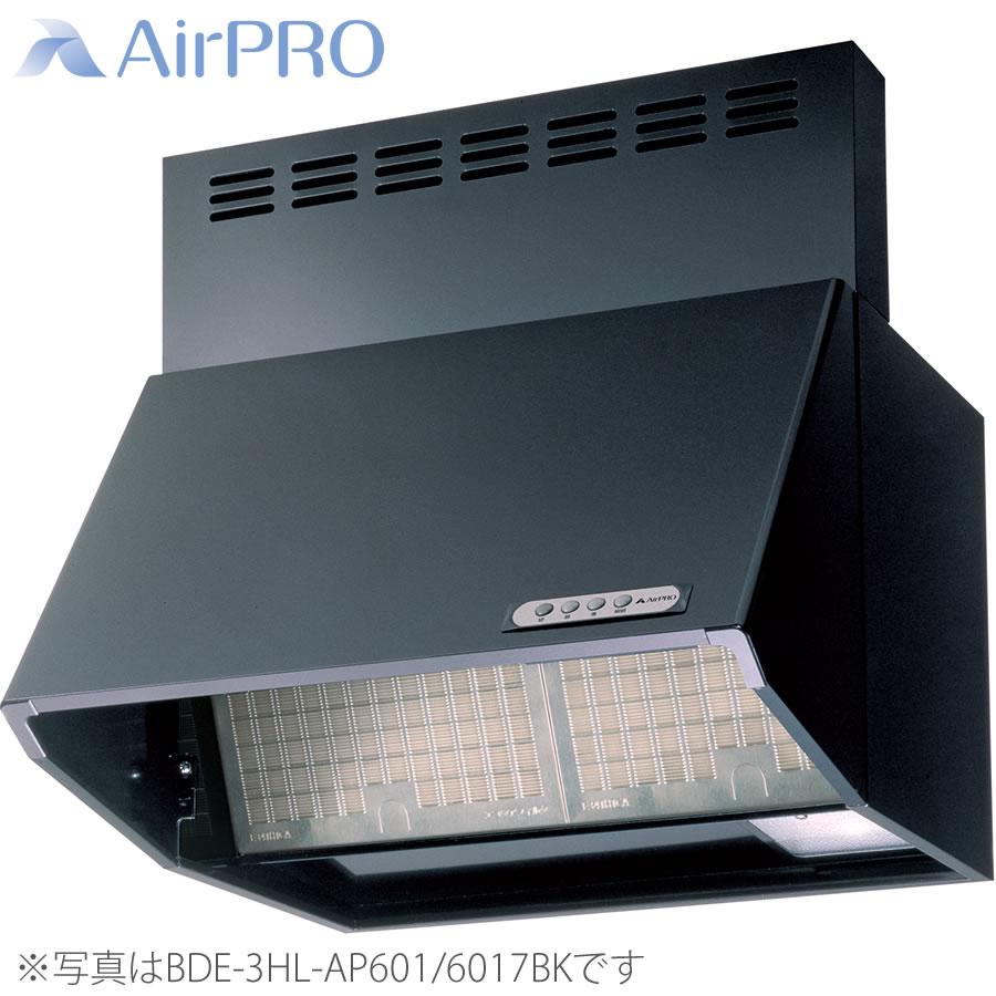 リンナイ レンジフード BDE-3HL-AP901BK スタンダードフード(シロッコファン・ブーツ型)幅90cm/総高さ60cm ブラック