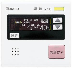 ノーリツ ガス給湯器用標準リモコン(台所リモコン) RC-7507M-3