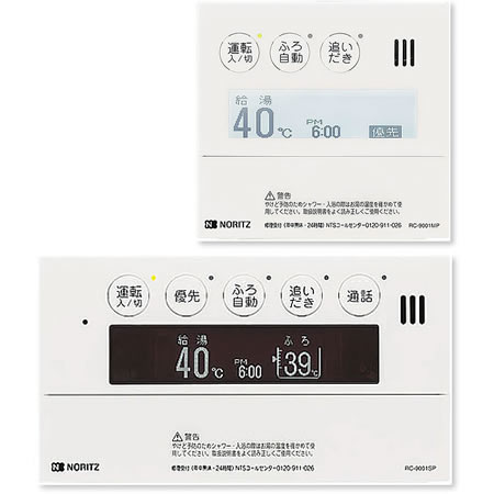 ノーリツ エコジョーズ 高機能ドットマトリクスリモコン インターホン付 マルチセット RC-9001P