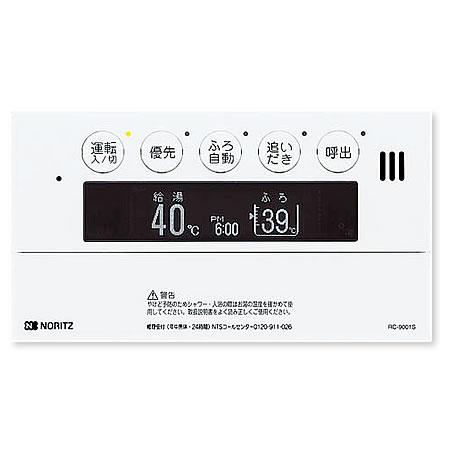 ノーリツ エコジョーズ 高機能ドットマトリクスリモコン浴室リモコン RC-9001S