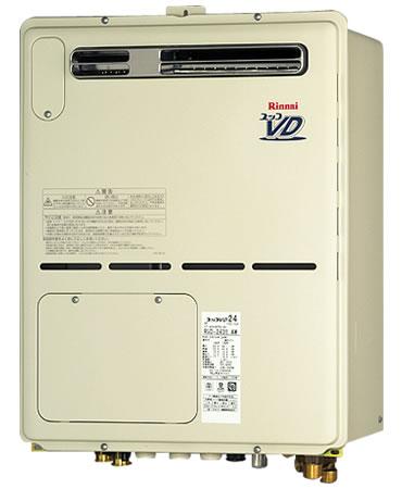 リンナイ ガス給湯暖房機 20号 フルオート RVD-A2000AW(A) 屋外壁掛・PS設置型