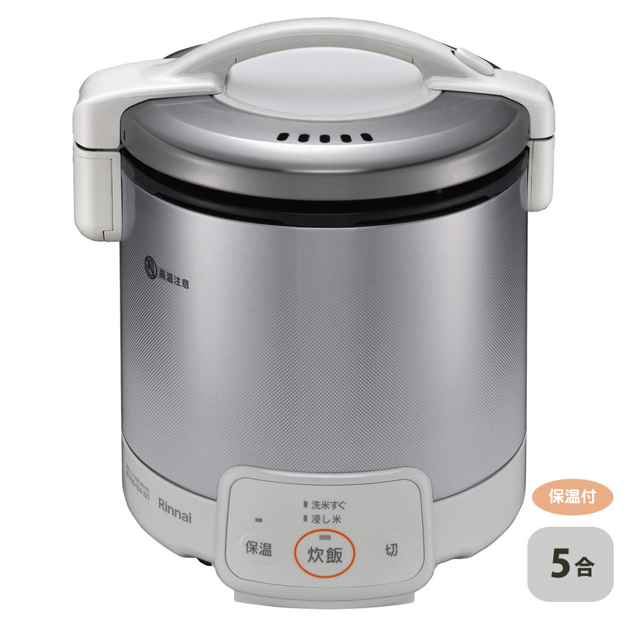 リンナイ ガス炊飯器 こがまる RR-050VQ(W) 0.18~0.9L(1~5合) ジャー機能付