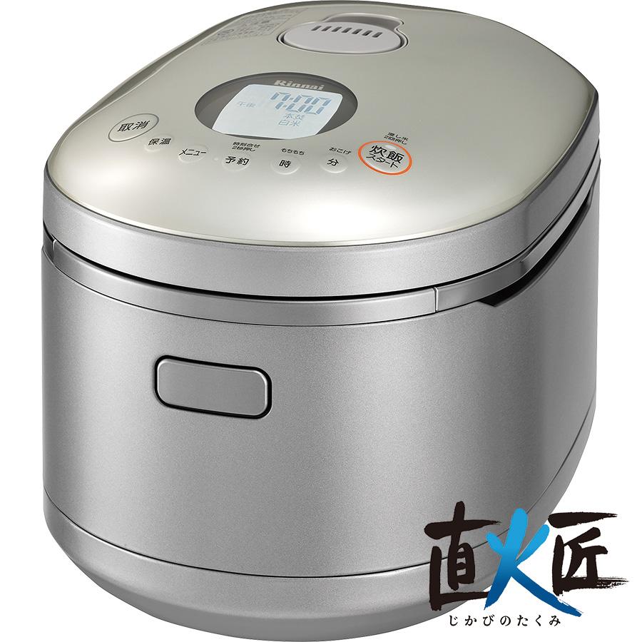 リンナイ ガス炊飯器 直火匠 RR-055MST2(PS) 1~5.5合炊き《配送タイプA》