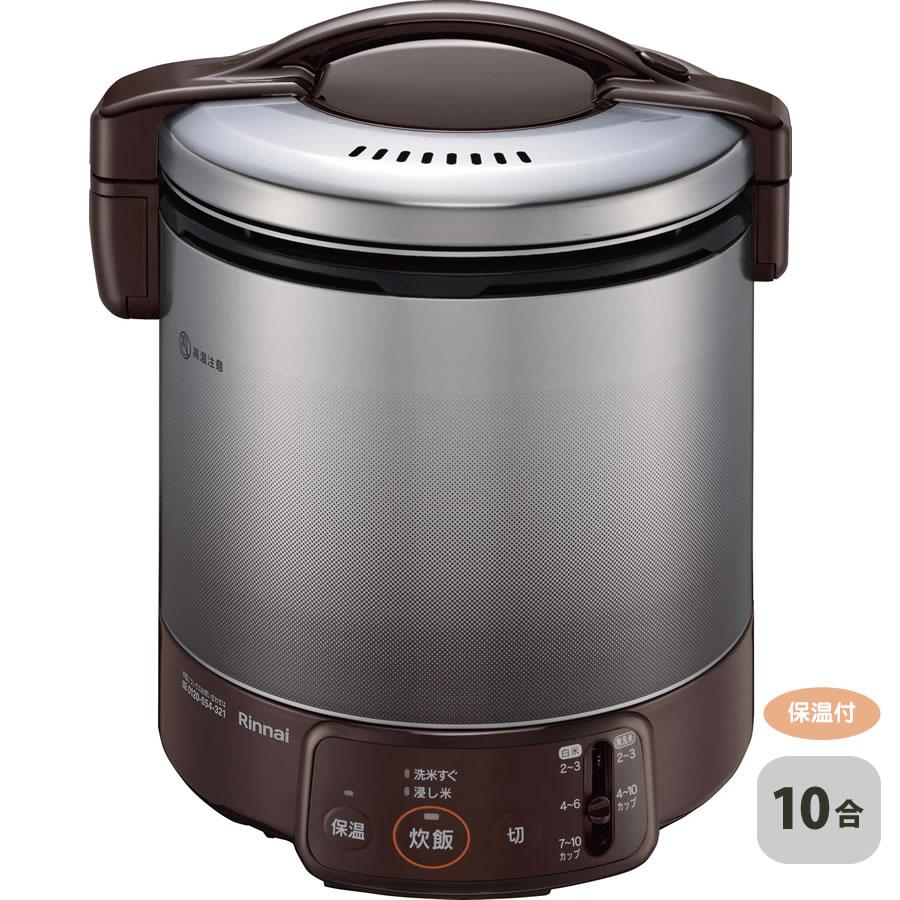 リンナイ ガス炊飯器 こがまる RR-100VQ(DB) 0.36~1.8L(2~10合) ジャー機能付