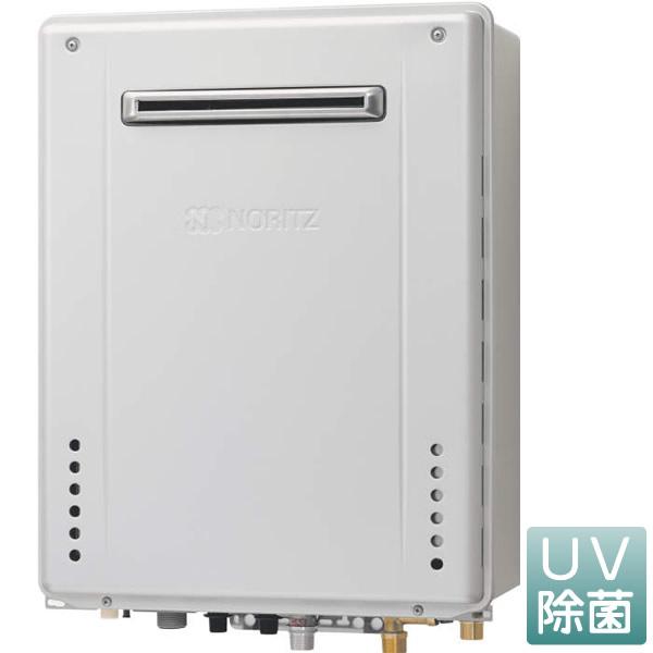 ノーリツ 高効率ガスふろ給湯器 GT-C2062PAWX BL 屋外壁掛形/プレミアム(フルオート+UV除菌) エコジョーズ