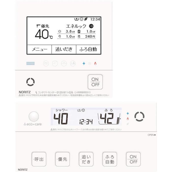 ノーリツ ガスふろ給湯器用 標準リモコン(エコスイッチ付き) RC-G001Eマルチセット