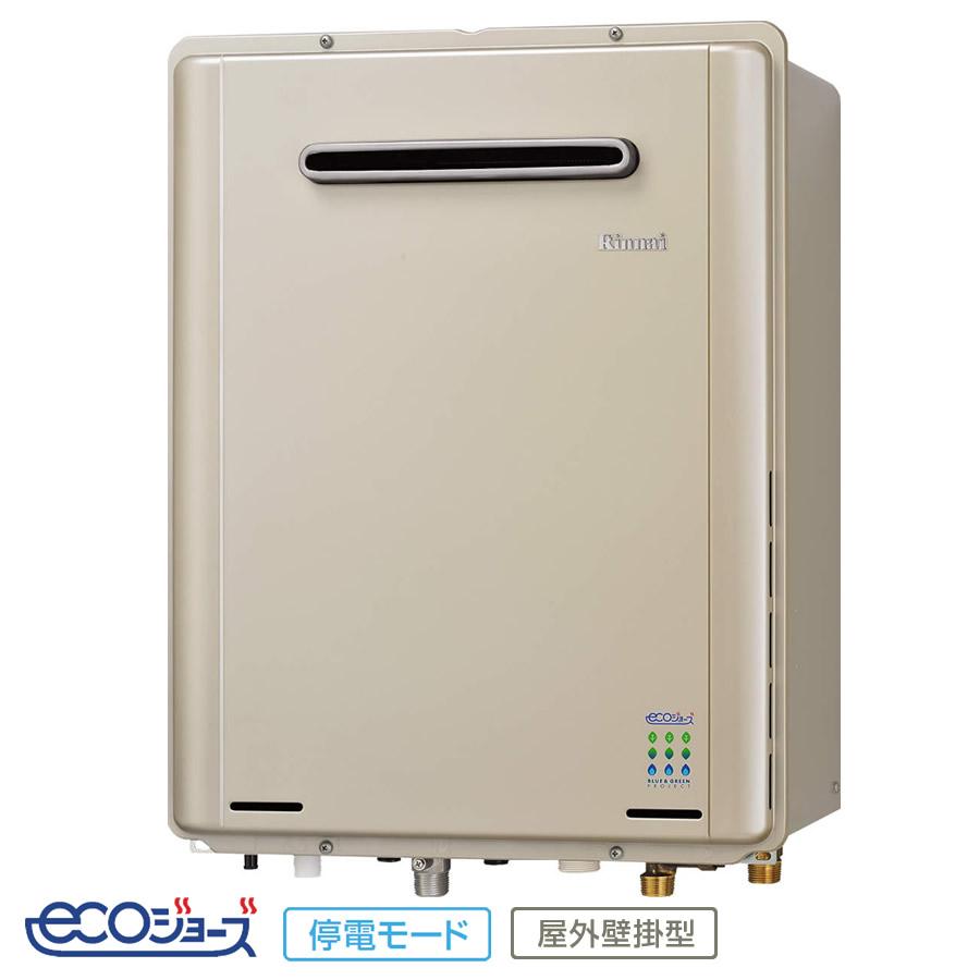 リンナイ ガスふろ給湯器 RUF-E2405AW(A) エコジョーズ 24号 フルオート/屋外壁掛型