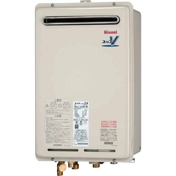 リンナイ 高温水供給式給湯器 浴室リモコン付 20号 RUJ-V2011W(A)