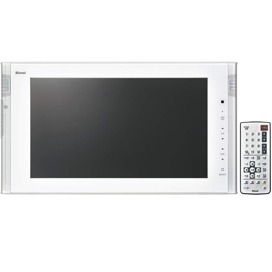 リンナイ 16V型地上・BS・110度CSデジタルハイビジョン浴室テレビ DS-1600HV-W ホワイト