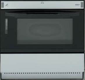 *クリナップ*ZZMROSK201S ビルトイン電気オーブン 200Vビルトイン電気オーブンレンジ[過熱水蒸気] シルバー