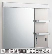 *クリナップ*M-121AM [W/S/B][L/R] 洗面化粧台 ミラーキャビネット 間口1200mm [1面鏡]