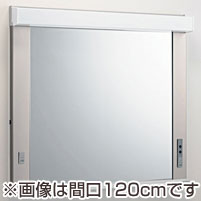 *クリナップ*M-901WAM [W/S/B] 洗面化粧台 ミラーキャビネット 間口900mm [ワイド1面鏡]