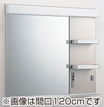 *クリナップ*M-901AM [W/S/B][L/R] 洗面化粧台 ミラーキャビネット 間口900mm [1面鏡]