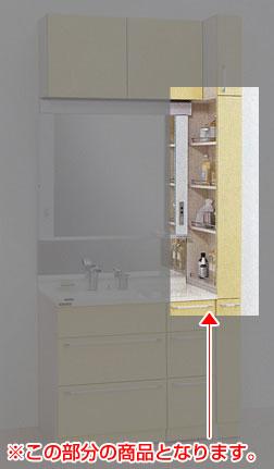 *クリナップ*AMTU15A [W/B/P/Y/A/N/D][L/R] 洗面化粧台 トールキャビネット[上台] 間口150mm