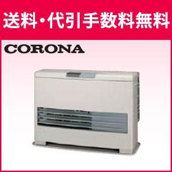 ☆*コロナ*FF-G5211Y FF式石油暖房機 5.18kW 木造14畳/コンクリート22畳【送料・代引無料】