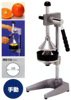 *CHUBU*PROCHEF調理器 フレッシュジューサー手動式 HJ-3A