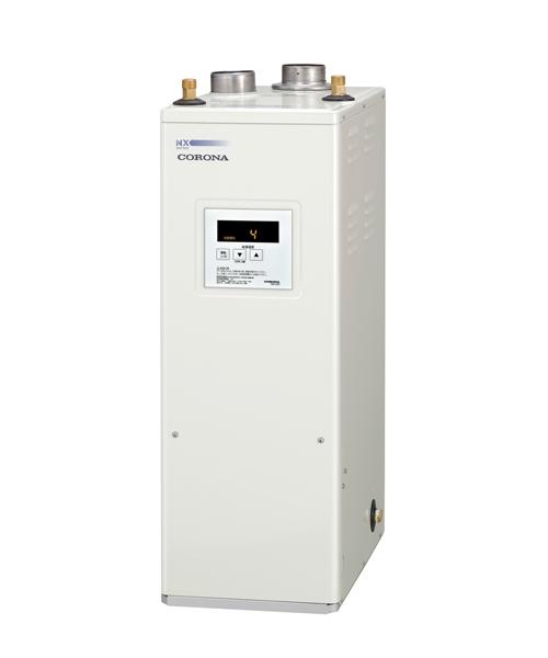 *コロナ*UIB-NX46R[FF] 石油給湯器 給湯専用タイプ 屋内設置型 強制給排気 シンプルリモコン付属タイプ NXシリーズ 貯湯式【送料・代引無料】