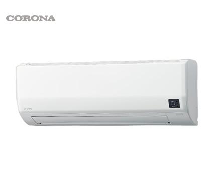 【送料・代引無料】*コロナ/Corona*CSH-B5616R2-W エアコン Bシリーズ 冷房 15~23畳/暖房 15~18畳[CSH-B5615R2の後継品]