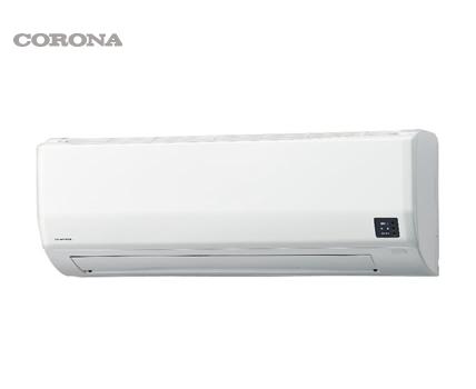 【送料・代引無料】*コロナ/Corona*CSH-W5616R2-W エアコン Wシリーズ 冷房 15~23畳/暖房 15~18畳[CSH-B5615R2の後継品]