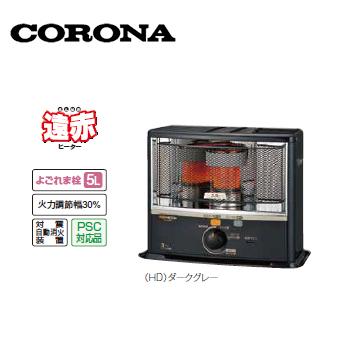 *コロナ/Corona*SX-E3516WY[HD] 石油ストーブ 3.47kW 木造9畳/コンクリート13畳 暖房器具 [SX-E3515WYの後継品]【送料・代引無料】