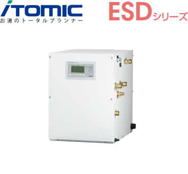 *イトミック* ESD12C[R/L]X111B0 ESDシリーズ 12L 密閉式電気給湯器 小型電気温水器 単相100V 操作部C 1.1kW 自動湯水入替機能【送料・代引無料】