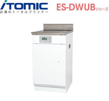 *イトミック* ES-80DWUB-LC ES-DWUBシリーズ 80L 密閉式電気給湯器 小型電気温水器 単相200V 3.1kW