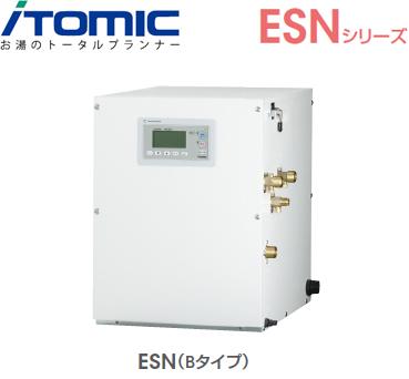 *イトミック* ESN20BRN111B0 ESNシリーズ タイマー付 密閉式電気給湯器 20L 通常タイプ 操作部B 小型電気温水器 貯湯式 単相100V 1.1kW【送料・代引無料】