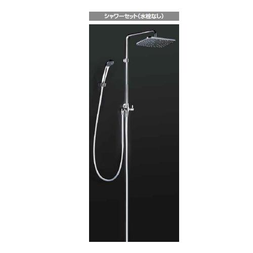 *KVK水栓金具*浴室用水栓 バス水栓 ZS3080 オーバーヘッドシャワーセット シャワーセット[水栓なし]【送料・代引無料】