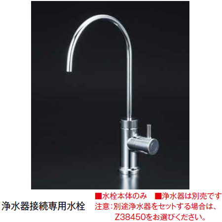*KVK水栓金具*キッチン水栓 K1620GN 浄水器接続専用水栓 浄水器別売【送料・代引無料】