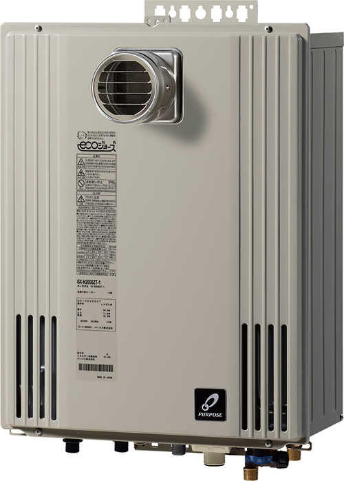 *パーパス[高木産業]*GX-H2000ZT-1 ガスふろ給湯器 扉内設置型 [フルオート] 20号【送料・代引無料】