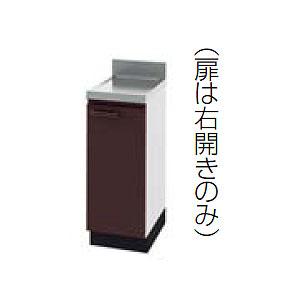 *タカラスタンダード*KT-30 ホーローキッチン 調理台 [アーバス]