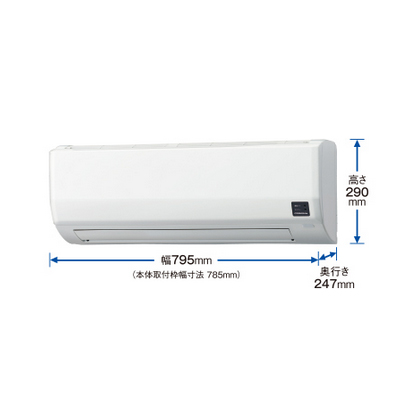 【送料・代引無料】*コロナ/Corona*CSH-ZB4017R2 エアコン ZBシリーズ ZEH対応 冷房 11~17畳 暖房11~14畳
