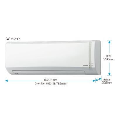 【送料・代引無料】*コロナ/Corona*CSH-B2517R エアコン Bシリーズ 冷房 7~10畳 暖房6~8畳[CSH-B2516Rの後継品]