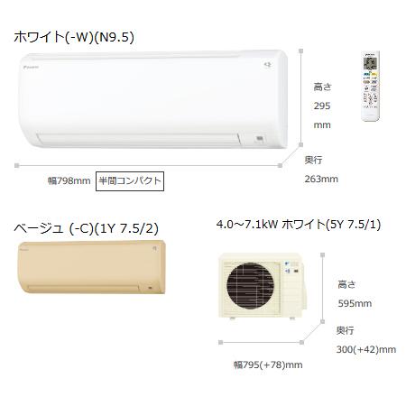 【送料・代引無料】*ダイキン*S56UTCXV[-W/-C] エアコン CXシリーズ 暖房 15~18畳/冷房 15~23畳[S56TTCXVの後継品]