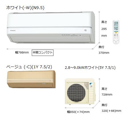*ダイキン*S56UTRXV[-W/-C] エアコン RXシリーズ 暖房 15~18畳/冷房 15~23畳[S56TTRXVの後継品]