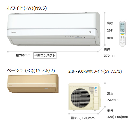 *ダイキン*S63UTRXP[-W/-C] エアコン RXシリーズ 暖房 16~20畳/冷房 17~26畳[S63TTRXPの後継品]