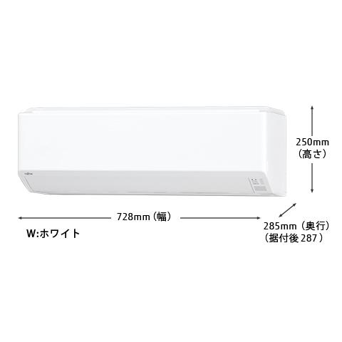 【送料・代引無料】*富士通ゼネラル/Fujitsu General*AS-C28G エアコン ノクリアCシリーズ 冷房 8~12畳 暖房8~10畳