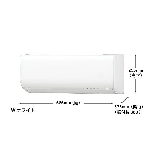 【送料・代引無料】*富士通ゼネラル/Fujitsu General*AS-G63G2 エアコン ノクリアGシリーズ 冷房 17~26畳 暖房16~20畳