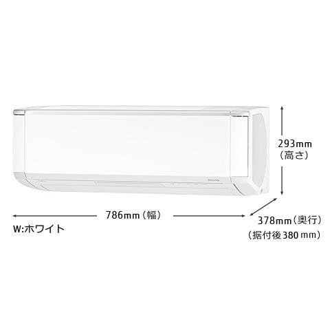 【送料・代引無料】*富士通ゼネラル/Fujitsu General*AS-X56G2 エアコン ノクリアXシリーズ 冷房 15~23畳 暖房15~18畳