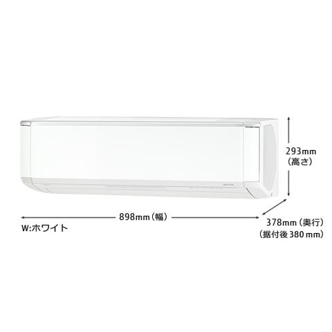 【送料・代引無料】*富士通ゼネラル/Fujitsu General*AS-X80G2 エアコン ノクリアXシリーズ 冷房 22~33畳 暖房21~26畳
