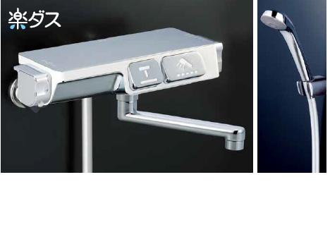*KVK水栓金具*KF3070R1 楽ダスサーモ ワンタッチ式 浴室用シャワー水栓 eシャワーNf〈送料・代引無料〉