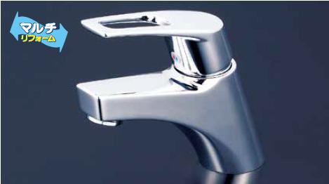 *KVK水栓金具*KM7001ZTA 寒冷地仕様 ハンドル湯側回転角度規制タイプ 洗面用 シングルレバー式混合栓〈送料・代引無料〉