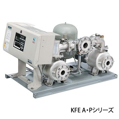 ステンレスケーシング採用 コンパクト設計 信頼の制御部 川本ポンプ kawamoto KFE40P2.2 日本最大級の品揃え ポンパーKFE 2.2kWx2 吸込口径40mm〈メーカー直送送料無料〉 KFE-P形 交互並列運転 ユニット口径50mm インバータ自動給水ユニット 大特価