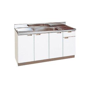 *丸南工業*NL150S[R/L] 流し台 NLシリーズ キッチンコンポ〈間口150cm〉