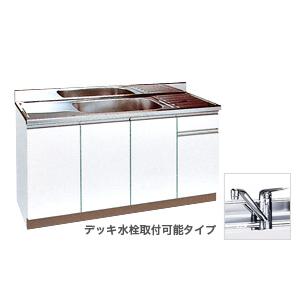 *丸南工業*WLD150S[R/L] デッキ水栓取付タイプ 流し台 WLシリーズ キッチンコンポ〈間口150cm〉