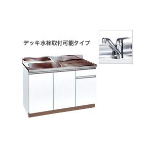 *丸南工業*WLD90S[R/L] デッキ水栓取付タイプ 流し台 WLシリーズ キッチンコンポ〈間口90cm〉